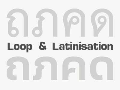 Loops and Latinisation